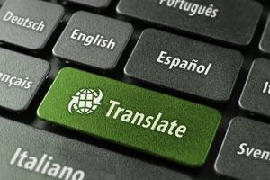 درباره دارالترجمه رسمی سودالیت