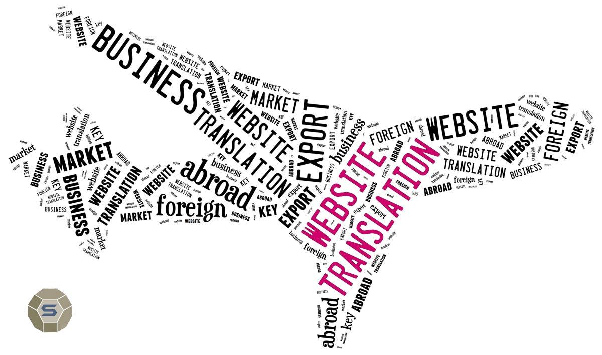 ترجمه وب سایت و پایگاه های اینترنتی